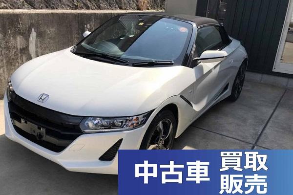 宝塚市で格安中古車を探すならカープロデュースイリュージョン